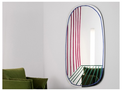 New Perspective Wall Mirror