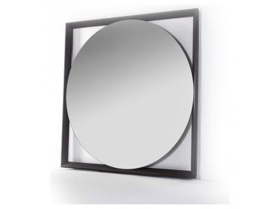Odino Wall Mirror